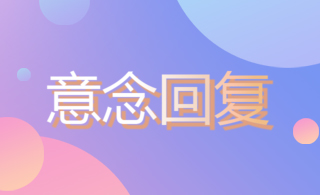 """<span style=""""color: #07aefc""""></span>文字加阴影"""