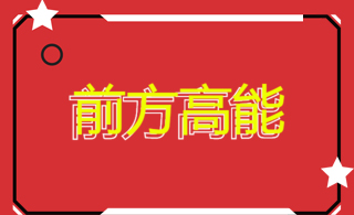 """<span style=""""color: #07aefc""""></span>重叠底纹"""
